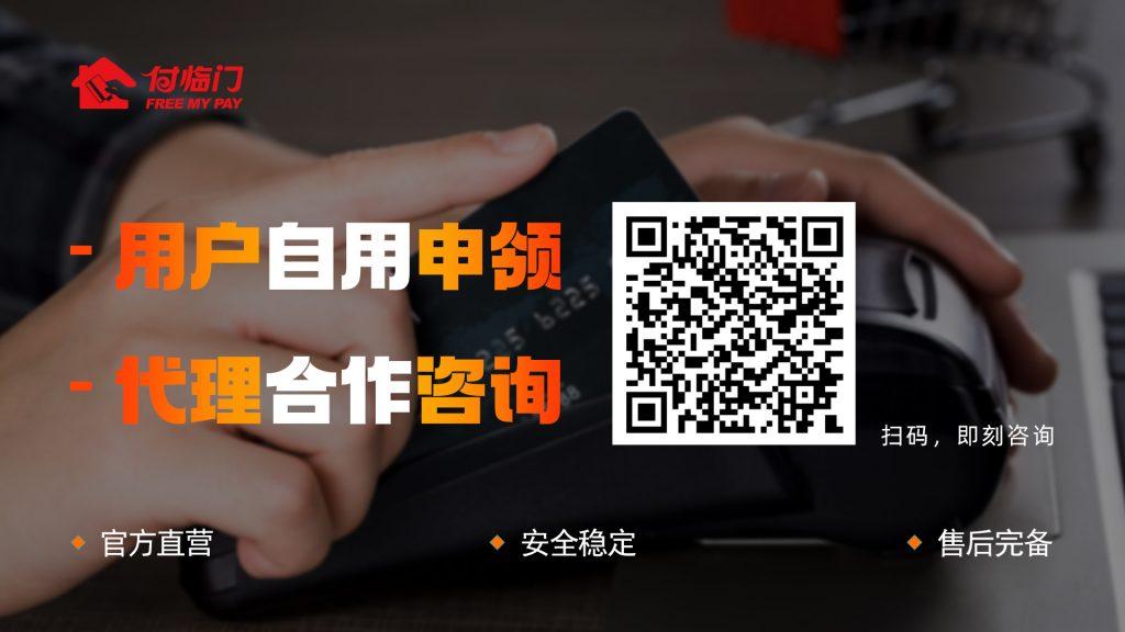 """付临门大讲堂:申请信用卡不能只靠""""蛮力"""""""
